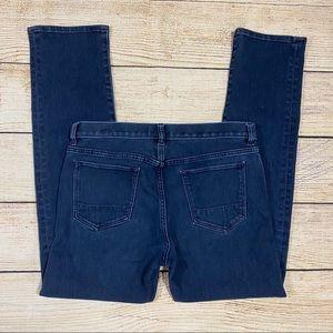👖Banana Republic The Traveler Slim Jeans